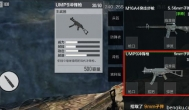 UP9冲锋枪怎么样?其实配个6倍镜,实力也很强!