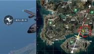 和平精英的三种飞行技巧