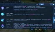 王者峡谷热门英雄——司空震技能分享