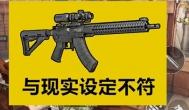 和平精英哪些武器伤害高?
