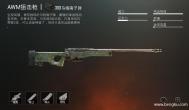 手游吃鸡什么枪最好?AWM/M416/SCAR-L/AKM都是最爱