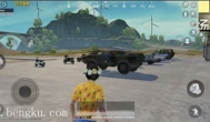 和平精英新载具两栖装甲车你都是怎么开的?
