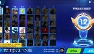 "qq飞车48人淘汰赛,教你如何""吃鸡"""
