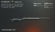 M24狙击步枪怎么样?怎么获取?