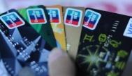 正规代还信用卡软件:再也不用担心信用卡逾期了!