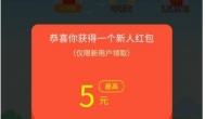 真正能赚红包的游戏:为您推荐赚钱一天200元游戏app