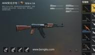 AK和M762的对比,哪个伤害高?哪个好