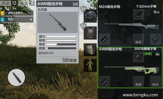 AWM狙击步枪怎么样?吃鸡最好的狙击枪,可遇不可求——图片