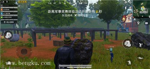 雨林图之天堂度假村-配图1