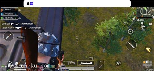 火力对决中如何灵活使用直升机-配图2