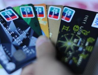 正规代还信用卡软件:再也不用担心信用卡逾期了!配图