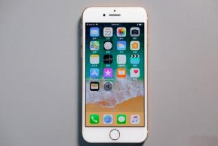 苹果手机赚钱试玩app:苹果赚钱游戏app微信提现推荐配图