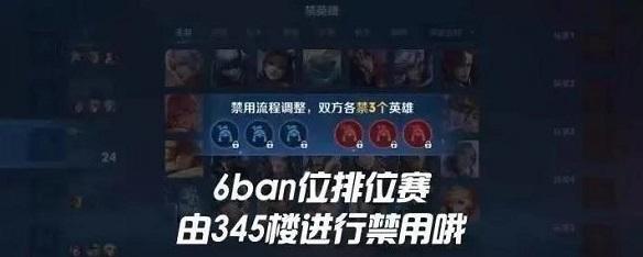王者荣耀之s22赛季更新改动截图3
