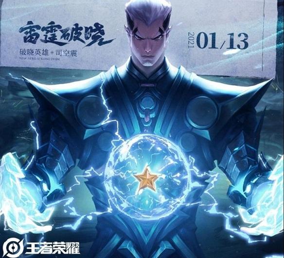 王者荣耀之s22赛季更新改动截图5
