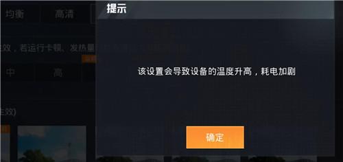 和平精英云游戏:不用下载,也能爽快的玩配图